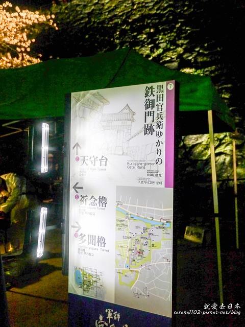 20140327山陽D2熊本-1130299