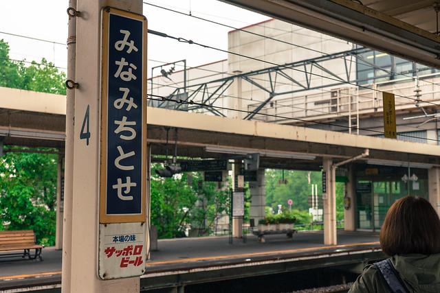 Station_02