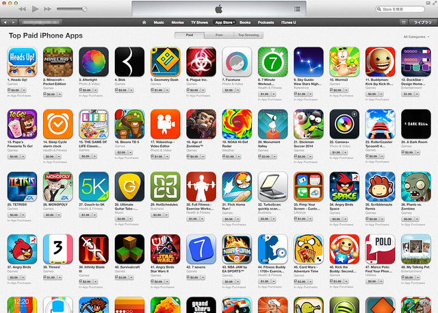App Storeランキング米国有料