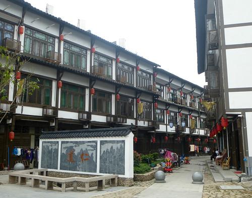 Zhejiang-Yantoucun (103)