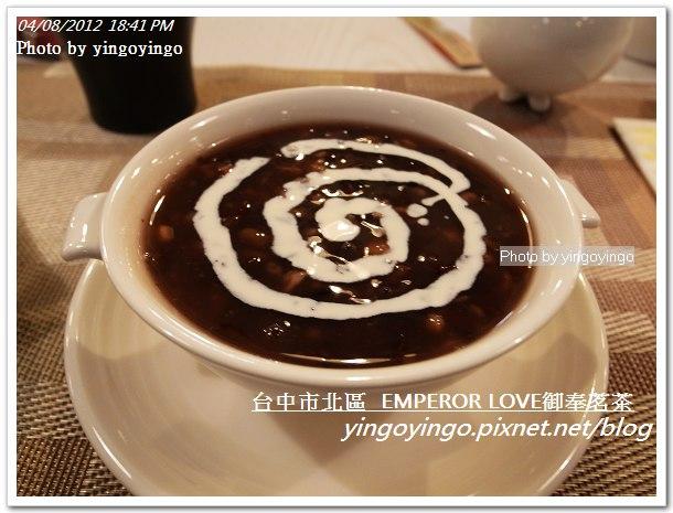 台中市北區_御奉茗茶20120408_R0060581