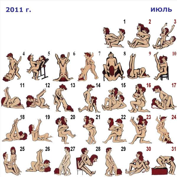 What Are All The Sex Positions 29