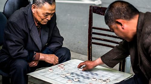 Xianqi game