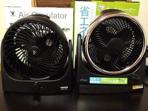 扇風機がわりに『サーキュレーター』2台購入しました