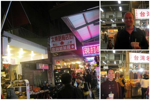 Taiwan Day 5 104