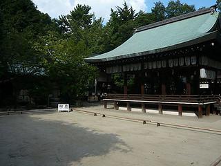 shrine151