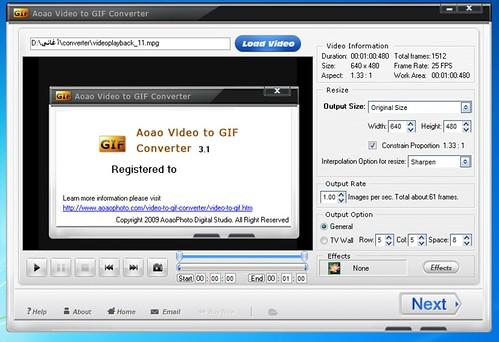 ������ ����� ��� ������� ��� ��� � ��� GIF �������� Aoao Video to GIF Converter 2.6