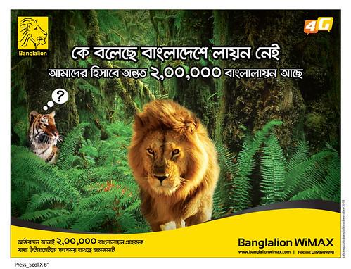 Banglalion 10