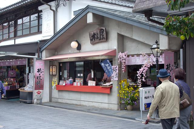 2012-kyushu-598