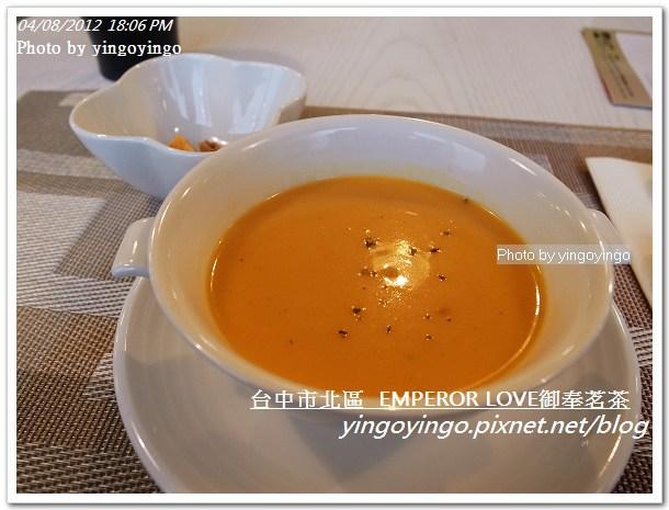 台中市北區_御奉茗茶20120408_R0060573