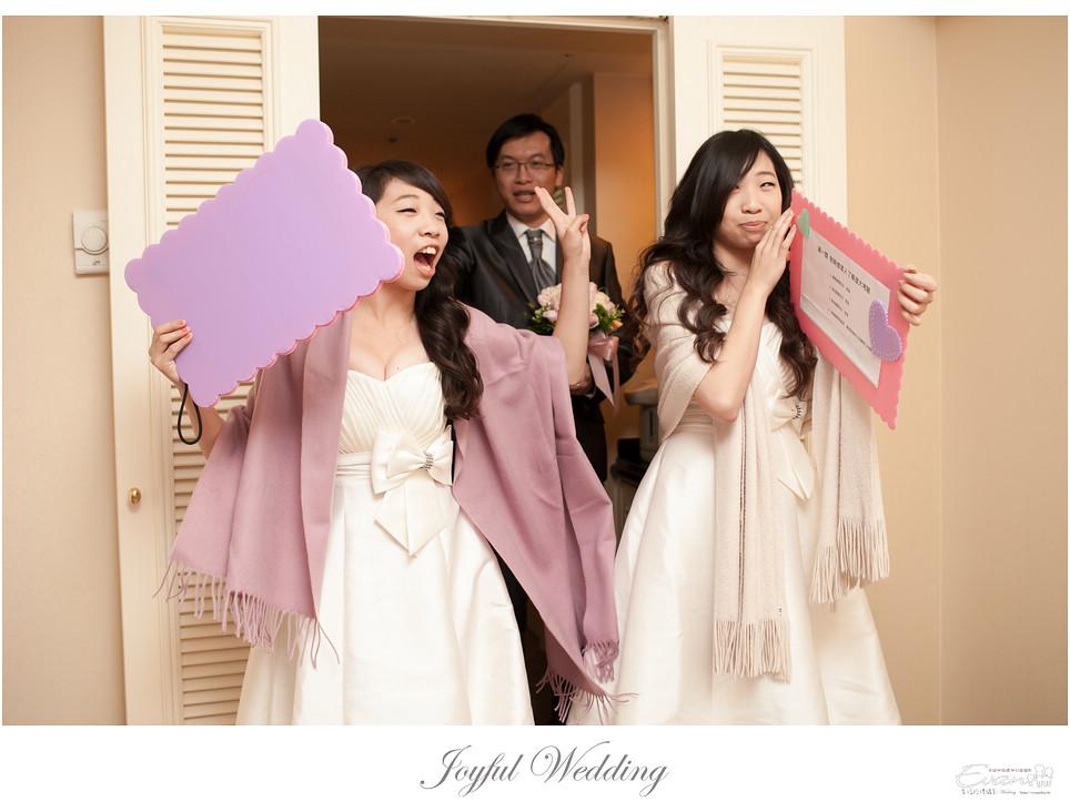 雅琪&孟傑  婚禮紀錄_0039