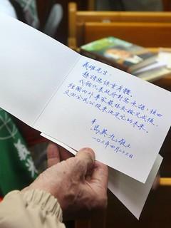 照片轉載馬英九總統臉書