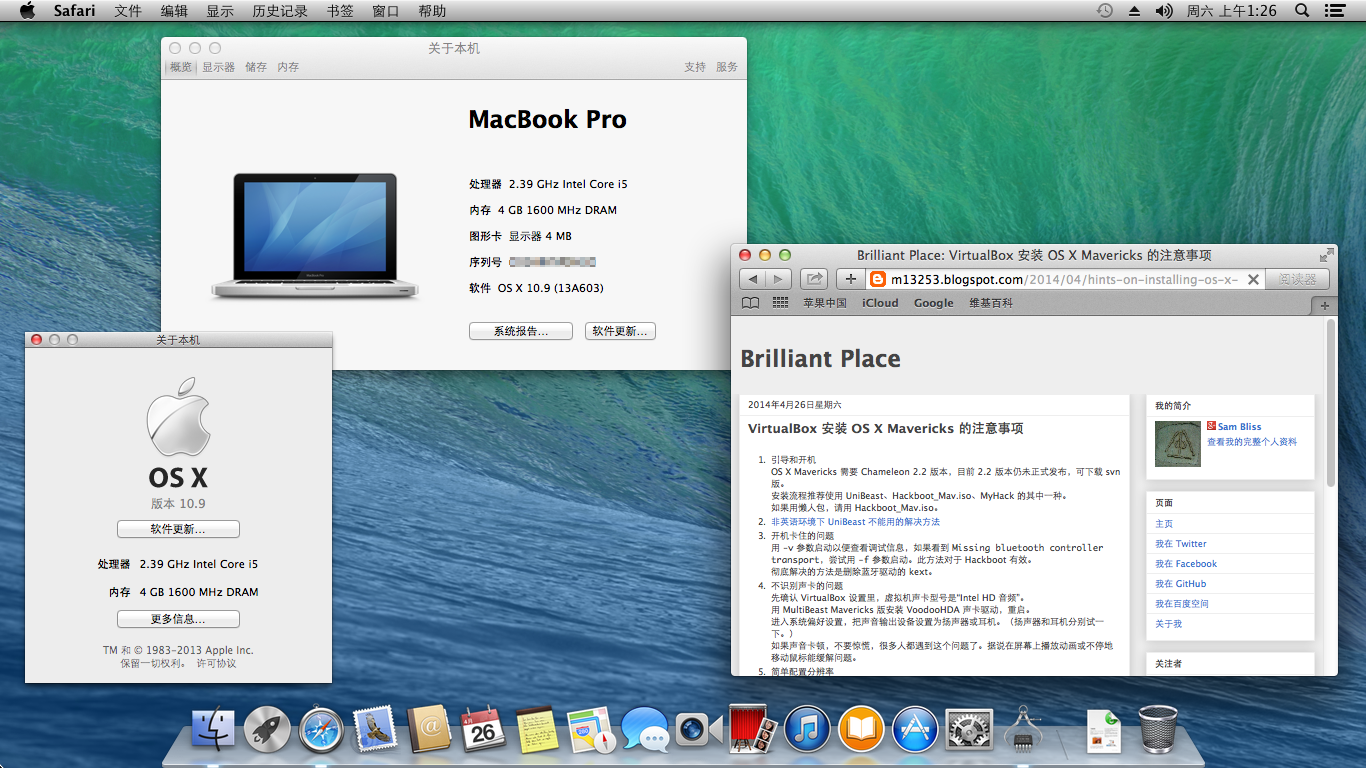 OS X Mavericks in VirtualBox