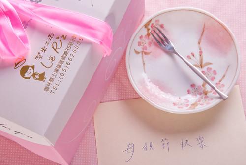 慶祝母親節-樂米工坊米蛋糕5