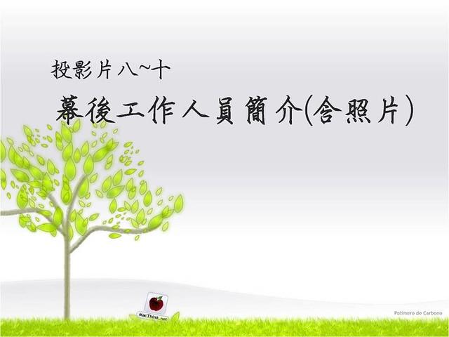 投影片40