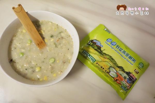 野菜燕麥鹹粥 (1).JPG