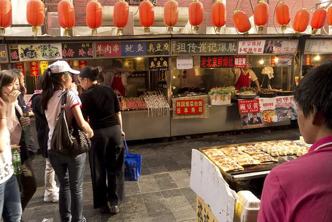 Wang Fu Jin, Beijing