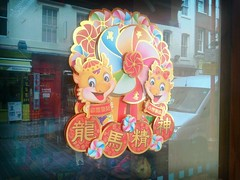 Gerrard Street - Chinatown London