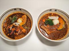 Tandoori Chicken Vegetable Soup Curry / Hokkaido S…