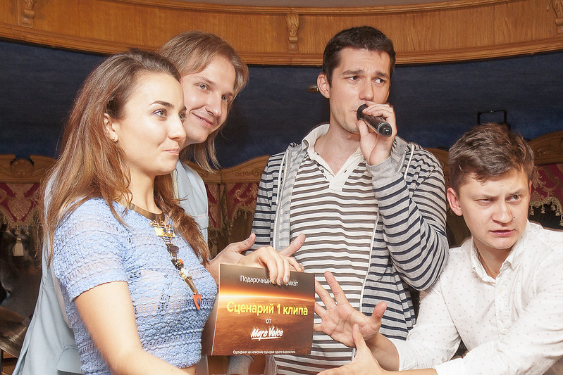 Networking Boat Party_481