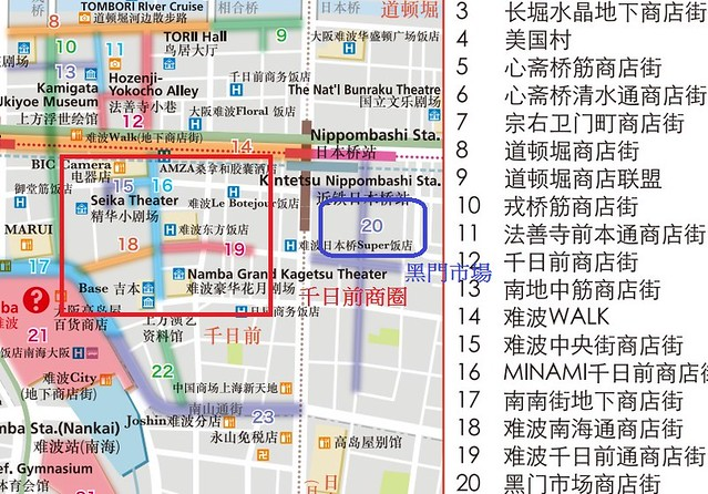 大阪十字酒店地图