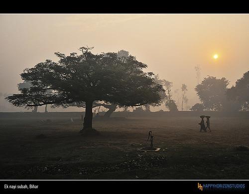morning india bihar happyhorizons