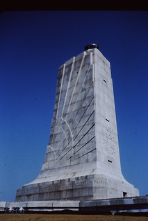 1957, Kitty Hawk, NC