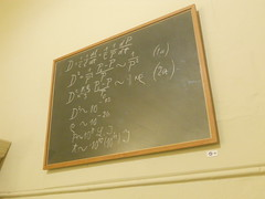 Albert Einstein's Blackboard by all day i dream