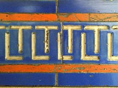 Random small patch of old London Transport tiles at Leicester Square tube. #ihavethisthingwithtiles