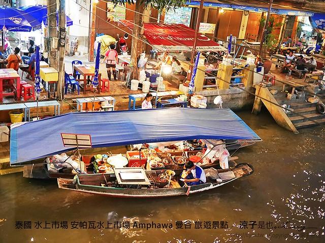 泰國 水上市場 安帕瓦水上市場 Amphawa 曼谷 旅遊景點 2
