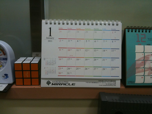 MIRACLE calender