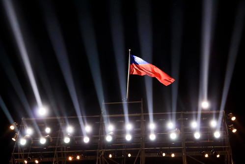 The  national flag of Taiwan R.O.C