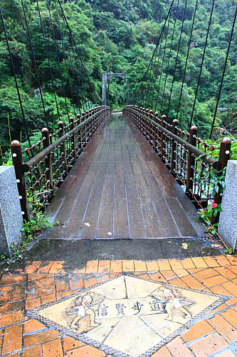 GC79烏來-信賢步道-信賢吊橋