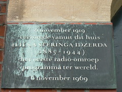Photo of Wood plaque number 12626