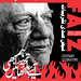 Faiz Ahmed Faiz Centenary Celebrations - 2011