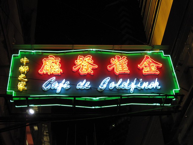 Cafe de Goldfinch in neon