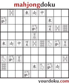 mahjongdoku