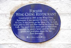 Photo of Wing Ching and Ah Gee blue plaque