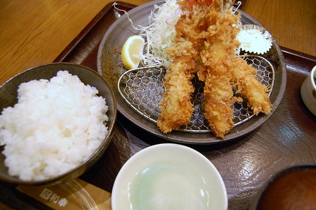 fried ebi
