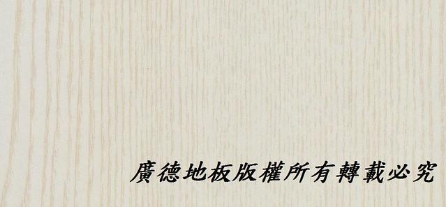 橡木浮雕花海系列~户外材~楼梯踏板~楼梯扶手~室内装修责任施工~批发