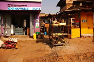 Dairy Mart, Kampala