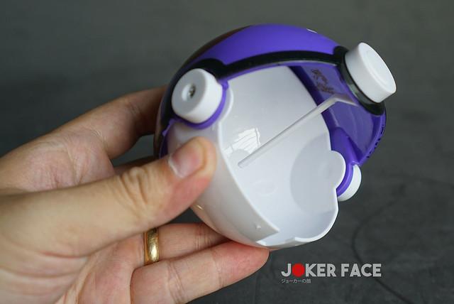 Bóng Masterball bẫy sập - Pokemon
