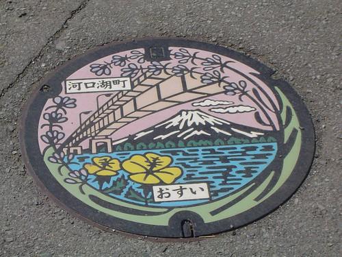 Japan2005-18-027
