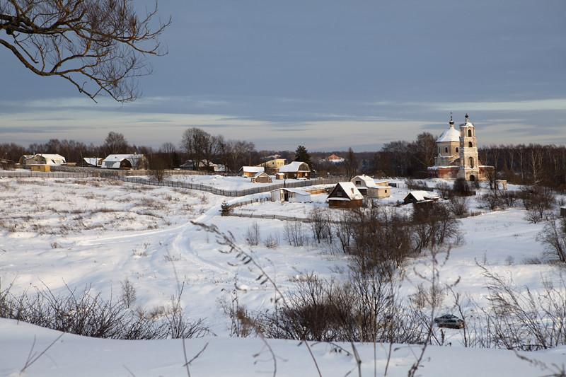 Holoholnya village