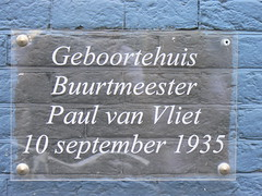 Photo of White plaque number 12630