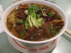 pho(0.0), beef noodle soup(0.0), noodle(1.0), bãºn bã² huế(1.0), noodle soup(1.0), kuy teav(1.0), meat(1.0), food(1.0), dish(1.0), southeast asian food(1.0), soup(1.0), cuisine(1.0),