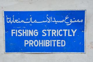 Fishing strictly prohibited