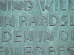 Photo of Bronze plaque number 12623