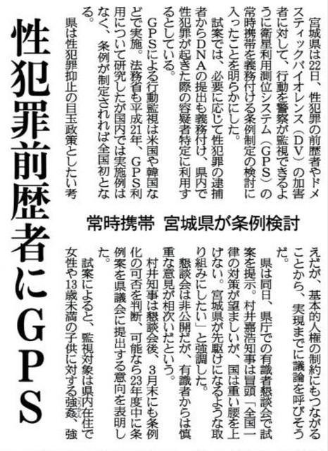 [url=https://www.flickr.com/photos/... 性犯罪前歴社会者に