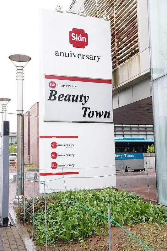 skin anniversary beauty town - Seoul Korea